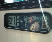 熊本空港はいい天気