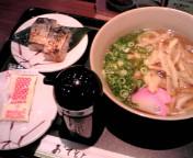 福岡空港第三ターミナル7ゲートな夕ご飯